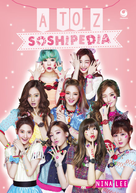 A TO Z SOSHIPEDIA