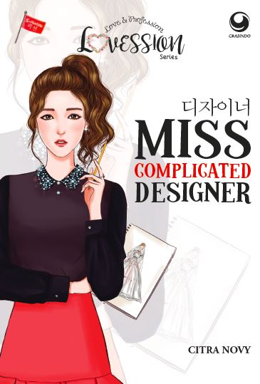 Miss Complicated Designer